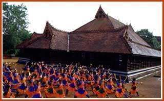 Kerala Kalamandalam - Revolvy