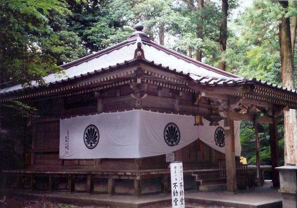 Mount Kurama - Kyoto