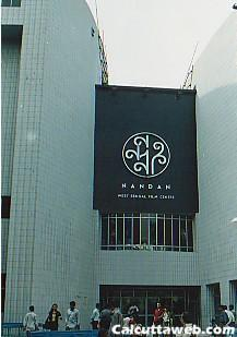 Nandan movie hall