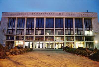 Kuban State University Krasnodar