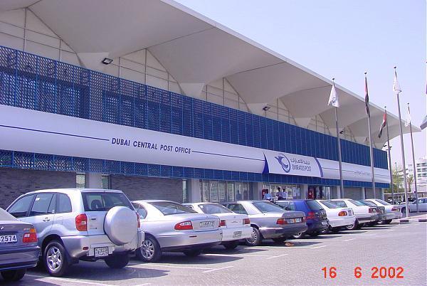 Dubai Central Post Office Karama Emirates Identity Authority Dubai Centre Dubai