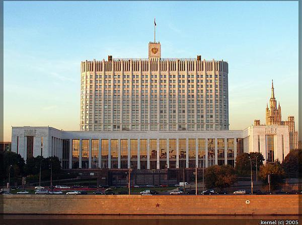 In The Russian Government And 111
