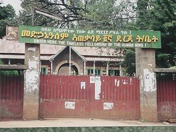 Image result for preparatory school ethiopia