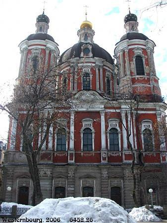 Clement church the pope moscow