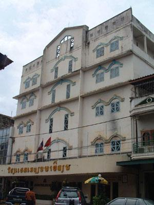 Asian pavilion hotel