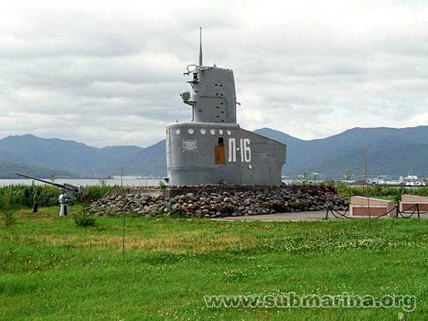 поселок рыбачий камчатка база подводных лодок