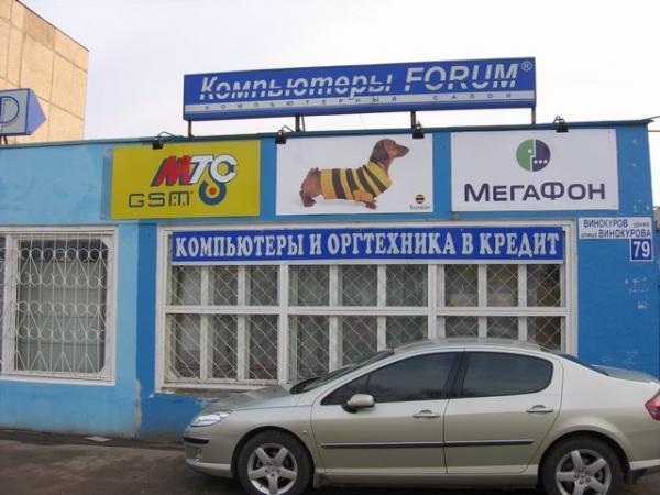 Магазин александр в городе новочебоксарск