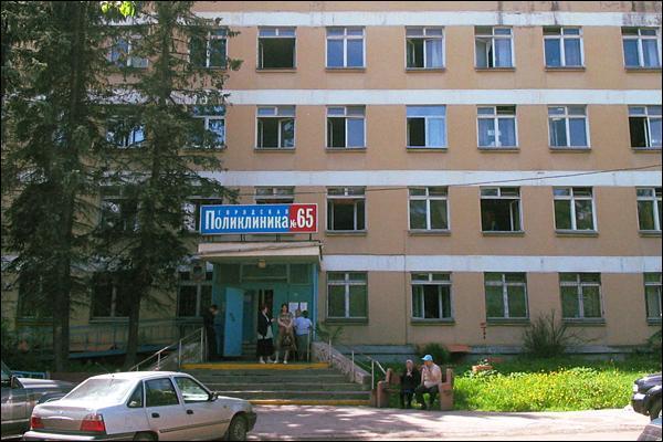 Как найти поликлинику по адресу в Москве?