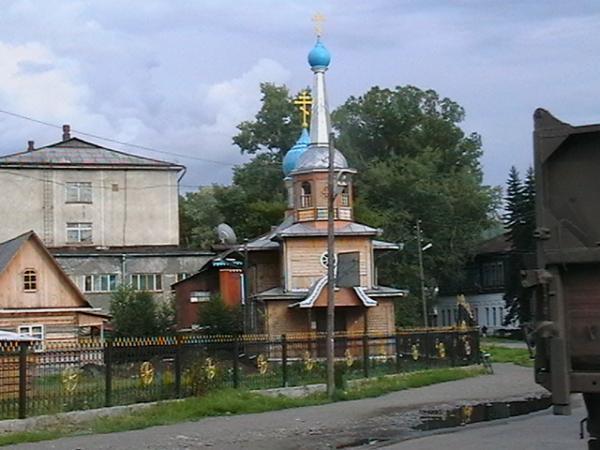 Qorno