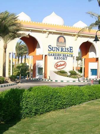 Sunrise Garden Beach Resort (5*****) - Hurghada