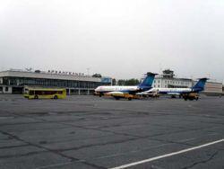 Международный аэропорт Архангельск-Талаги | бывшая ...: http://wikimapia.org/118036/ru/%D0%9C%D0%B5%D0%B6%D0%B4%D1%83%D0%BD%D0%B0%D1%80%D0%BE%D0%B4%D0%BD%D1%8B%D0%B9-%D0%B0%D1%8D%D1%80%D0%BE%D0%BF%D0%BE%D1%80%D1%82-%D0%90%D1%80%D1%85%D0%B0%D0%BD%D0%B3%D0%B5%D0%BB%D1%8C%D1%81%D0%BA-%D0%A2%D0%B0%D0%BB%D0%B0%D0%B3%D0%B8