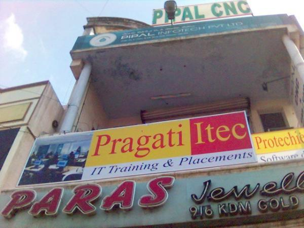 Pragati Study Profiles | Facebook