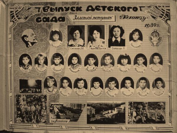 "banco de jardim antigo : banco de jardim antigo:Antigo Jardim de Infancia ""Zolotoi Petushk"" – Кентау"