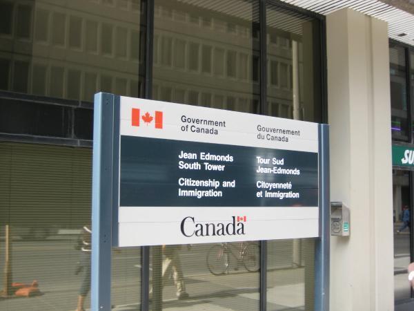 Jean edmonds south tower city of ottawa ontario - Bureau immigration canada rabat ...