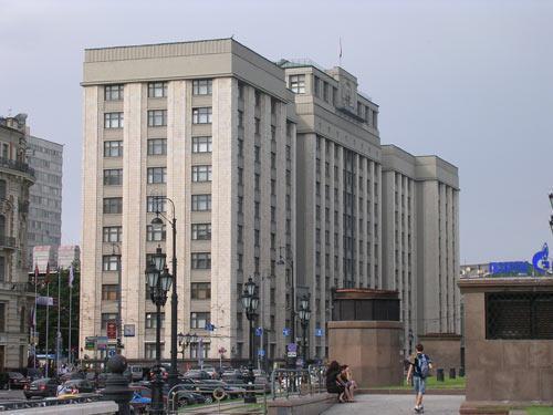 Naked duma deputies russia parliament