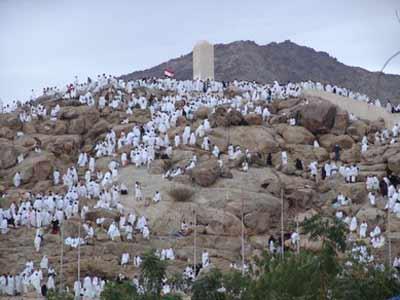 Jabal Rahmah Wikipedia Images