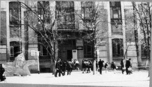 34 школа города грозного: