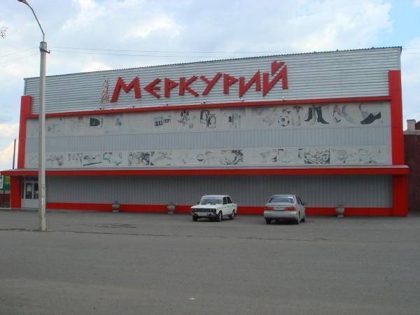 магазины в камне на оби: