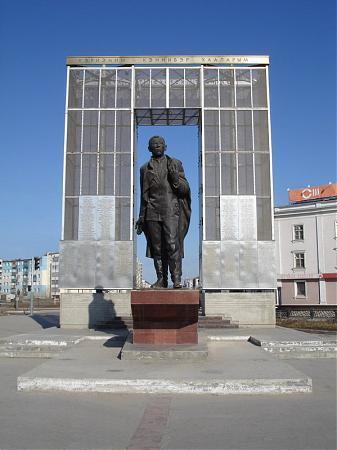 Памятники якутии википедия оборудование для памятников из гранита