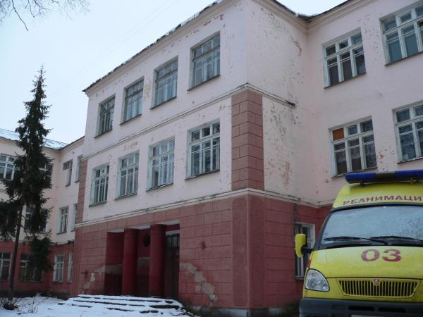 Калужская областная больница травматология
