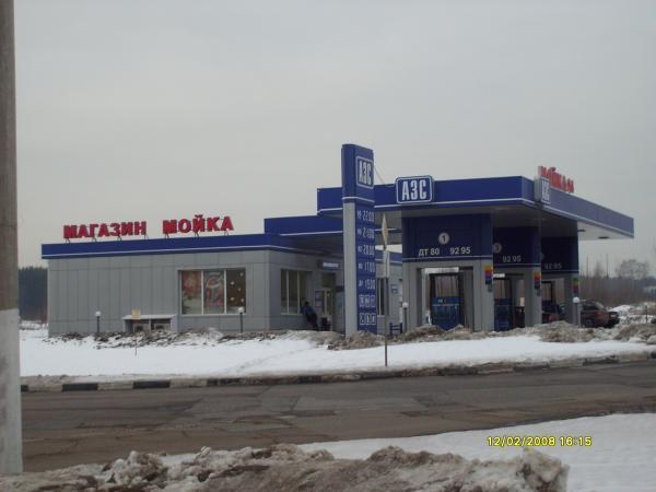 ЕКА (ЕКА) (Москва, цены на АЗС) - Цены на топливо в