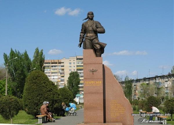 Цена на памятники города Камышин памятники из гранита в карелии эксклюзив