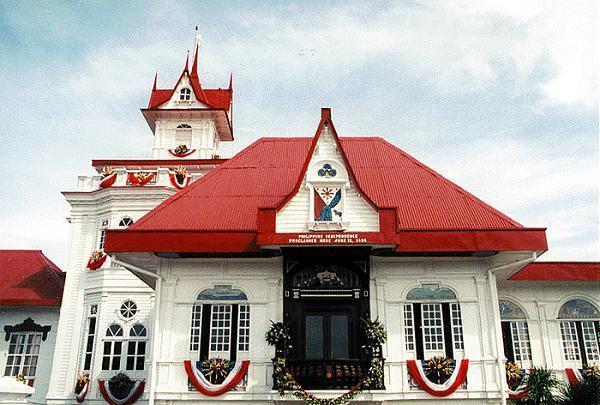 Gen Emilio Aguinaldo Shrine