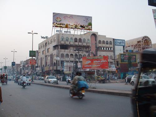 Sahiwal dating place