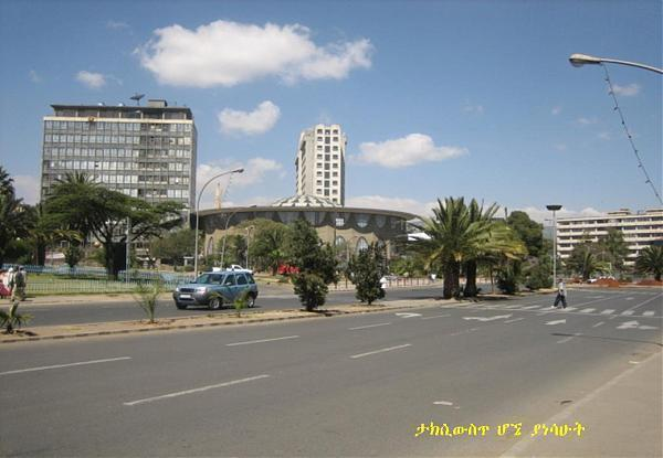 commercial bank of ethiopia To calculate curency click here, |, to  summarize exchage rate click here.
