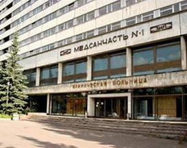 Инфекционная больница в казани кировский район