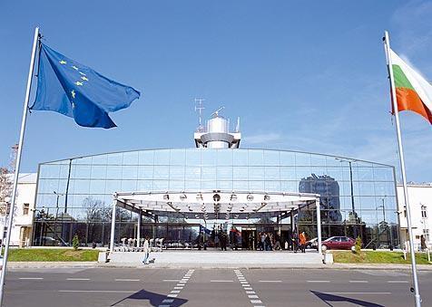 Terminal 1 Na Letishe Sofiya Oblast Sofiya Grad