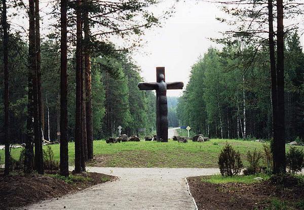 http://photos.wikimapia.org/p/00/00/29/69/39_big.jpg