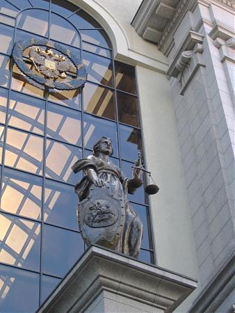 Russian Federation Supervises 99
