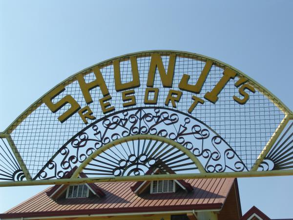Shunji's Resort (Baranggay Dulong Bayan 2, San Mateo, Rizal)