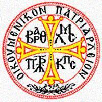 Image result for constantinople patriarchate