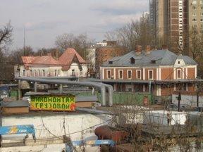 Стоматологическая поликлиника 20 санкт-петербурга кировский район