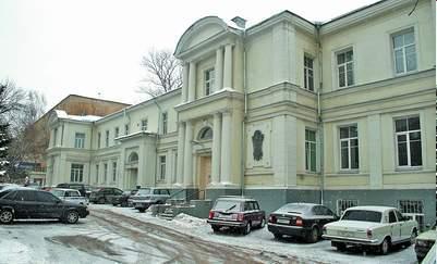 Городская запись к врачу в г москве