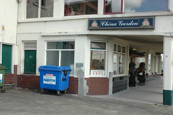 chinees restaurant rotterdam