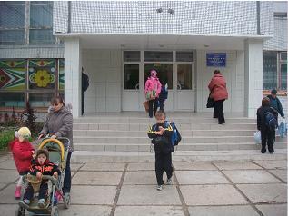 Тверской александр владимирович 14 больница
