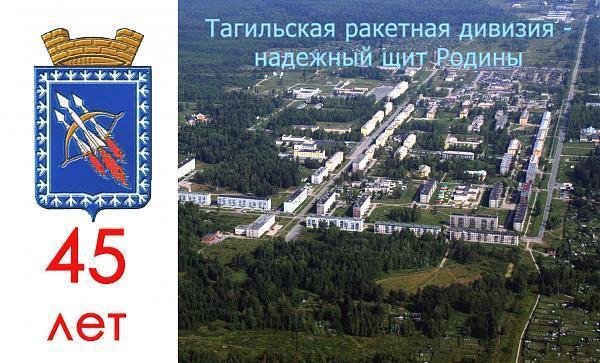 Сайту краевой детской психиатрической больницы владивосток