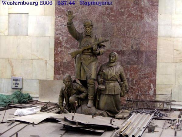 "Metro station  ""Partisanskaja "" - en.  Partizanskaya - de.  Я тут был."