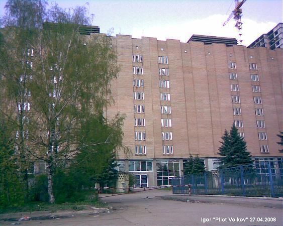Отдел газет и отдел диссертаций Российской государственной  Отдел газет и отдел диссертаций Российской государственной библиотеки