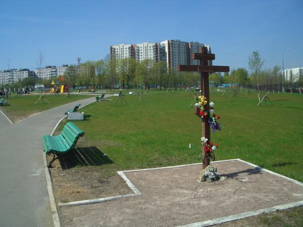 30-летия района Ясенево