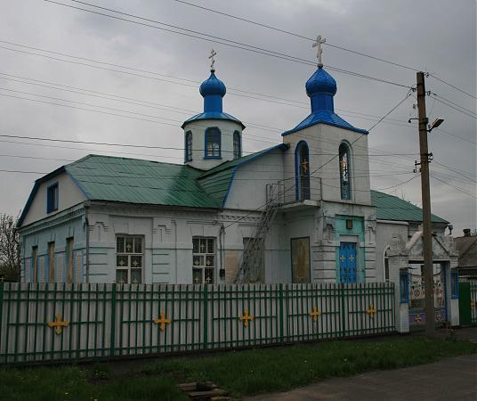Свято-казанский собор в Алмазной