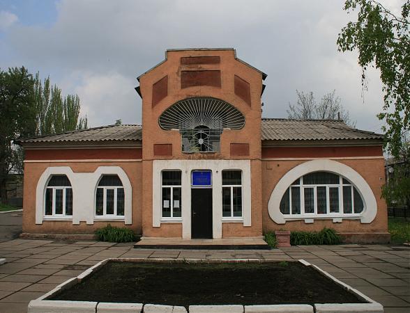 Стаханов фотографии, фотографии города Стаханов.