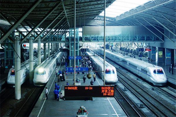 Resultado de imagem para estaçao ferroviaria em nanjing