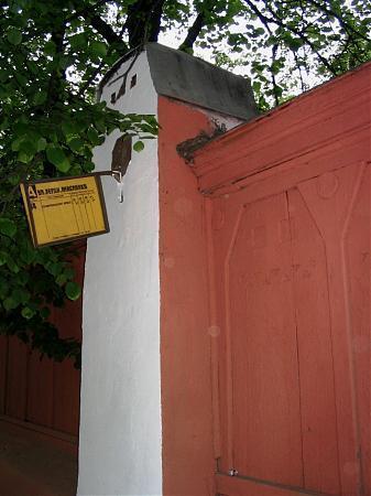 Электронная запись в поликлинику санкт-петербурга
