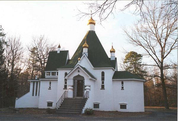 Buena (NJ) United States  City new picture : ... Pokrovskiy Holy Protection Russian Orthodox Church in Buena, N.J