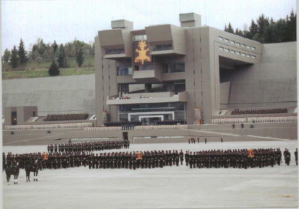 Heroico Colegio Militar de Mexico Instalaciones Heroico Colegio Militar