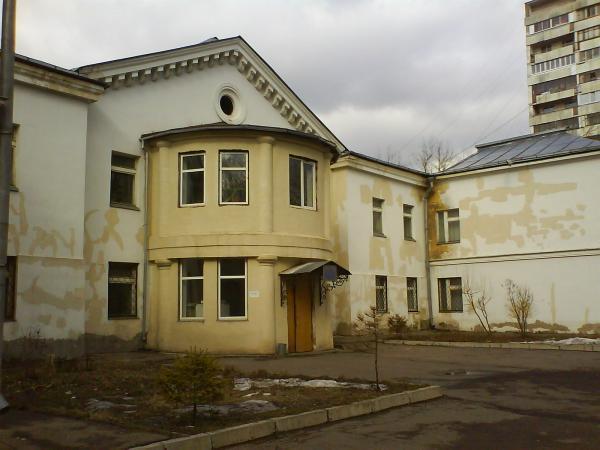 Поликлиника ржд - 9e